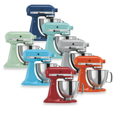 KitchenAid Artisan Sweepstakes